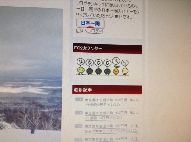 fc2blog_20151223185744ea2.jpg