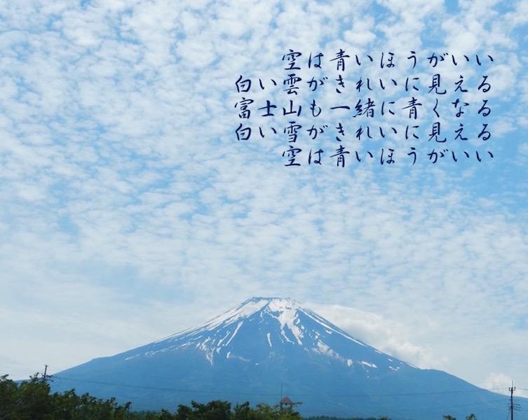 2016空