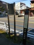 201601戸塚10