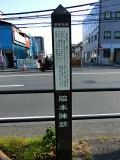 201601戸塚15