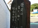 201601戸塚7