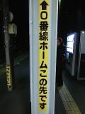 20160110_52