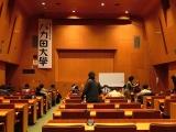 バカ田大学0215_4