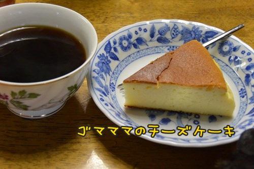 RDSC_0485_Y.jpg