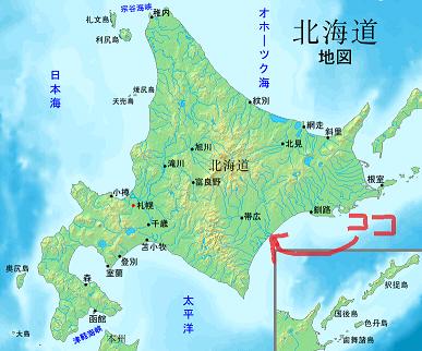 Hokkaidom555ap-jp.png