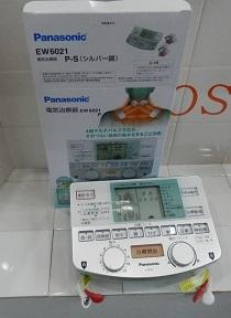 PC1900159709.jpg