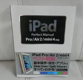 PC200013.jpg