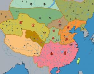 東晋時代の騎馬民族勢力