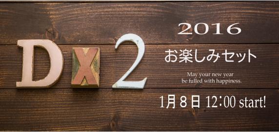 2016-happy-info.jpg