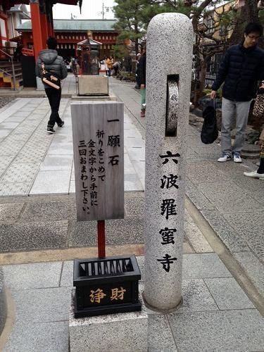 160105sichifukujin(4).jpg