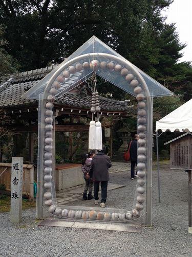 160105sichifukujin(6).jpg