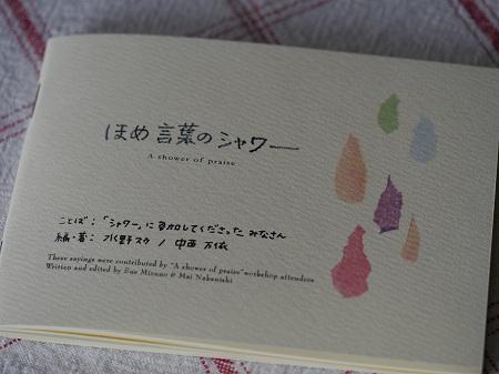 160101kotoba (2)