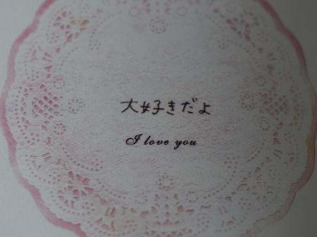 160101kotoba (8)