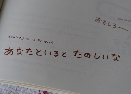 160101kotoba (10)