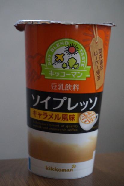 ソイプレッソ~キャラメル風味~