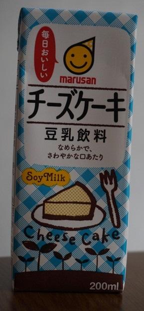 豆乳飲料~チーズケーキ~