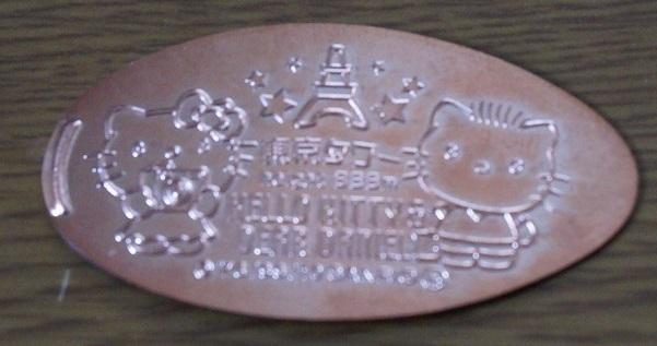 キティちゃん記念メダル