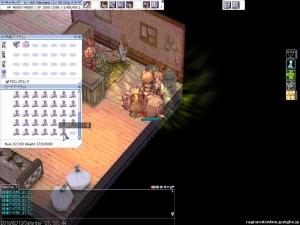 screenFrigg1033.jpg
