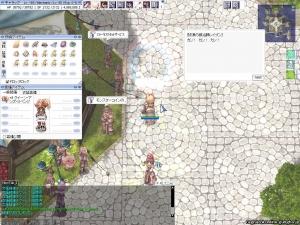 screenFrigg1061.jpg