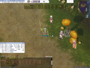 screenFrigg781.jpg