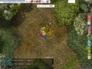 screenFrigg800.jpg