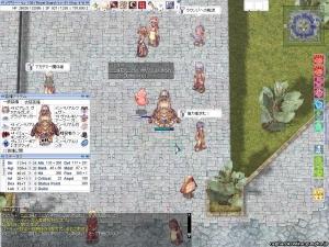 screenFrigg821.jpg
