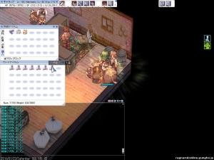 screenFrigg868.jpg
