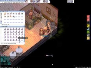 screenFrigg977.jpg