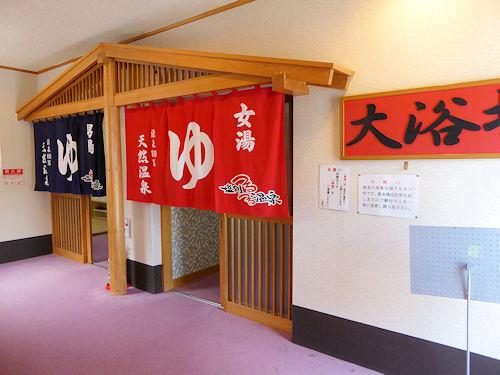 img2016-2-Tsurutsuru04.jpg