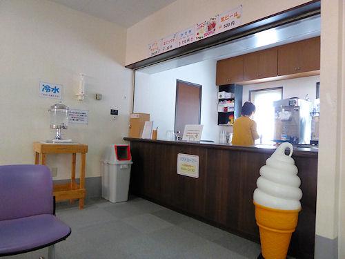 img2016-2-Tsurutsuru07.jpg