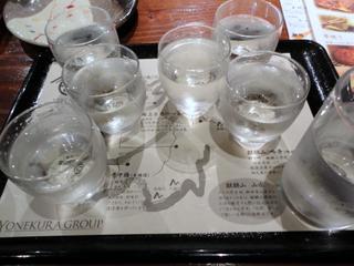 酒や~-001