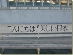 2005-04-22-0