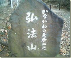 2005-12-27-