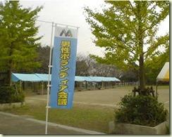 2006-11-02-0