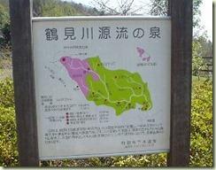 2007-03-26-1