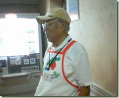 2007-07-23-2
