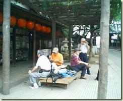 2007-07-29-1