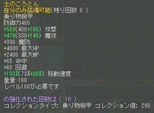 cap0006.jpg