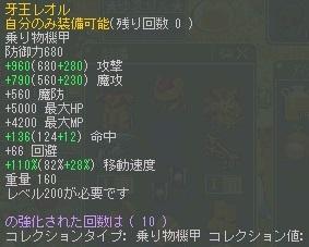 cap0007.jpg
