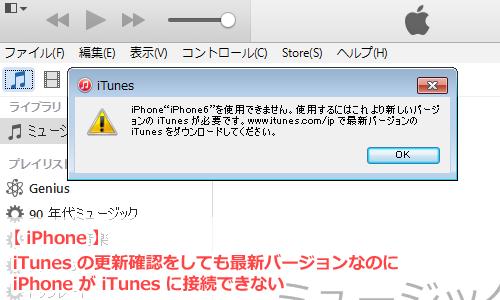 Chromeで動画がダウンロードできない?ダウン …
