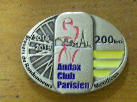 17メダル-IMGP0436