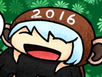 2016年年賀状(差分)