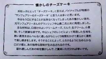2016214 033 のコピー (4)