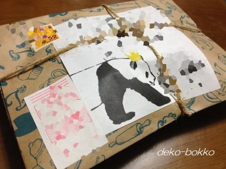 ゆぽぽさんから素敵便 201512