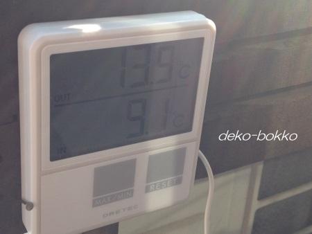 DRETEC 室内室外温度計 201602