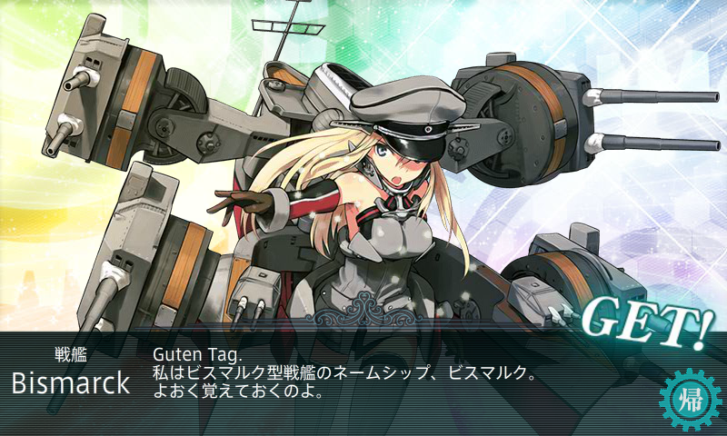 KanColle-151206-22171092.png