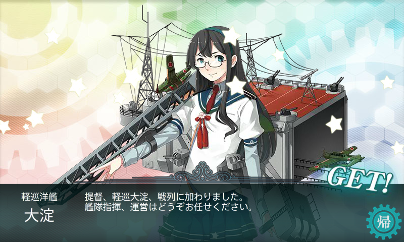 KanColle-160210-21461039.png
