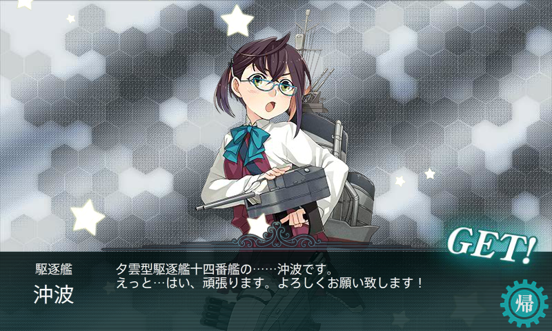 KanColle-160211-02132776.png