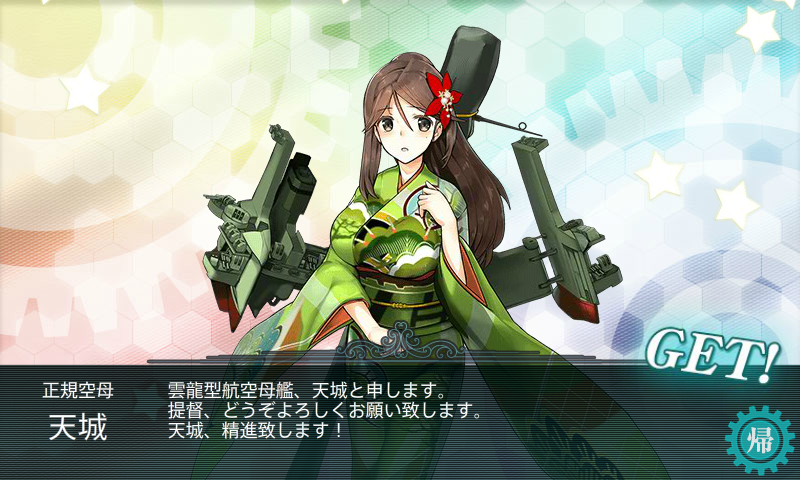 KanColle-160211-02394991.png