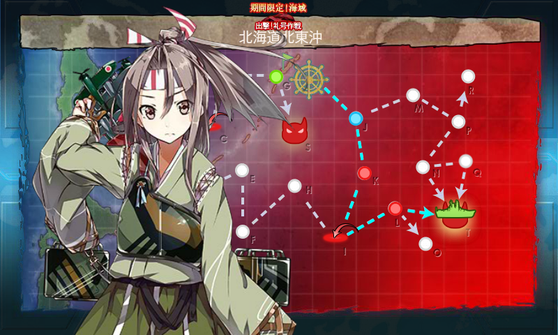 KanColle-160211-23083660.png